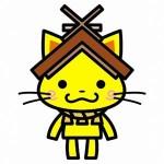 島根観光ならここがおすすめ! 私が実際に行った人気の観光スポットから失敗しない旅行プランを!