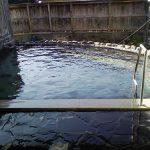 温泉と風呂の違いとは!? マグマで温められる湧き水に秘密があった!!
