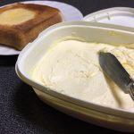 【衝撃】バターとマーガリンは全く別物!? トランス脂肪酸の危険性とは?